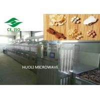 China Pharmaceutical Industry Microwave Drying Machine Traditional Chinese Mediine Herb Dryer on sale