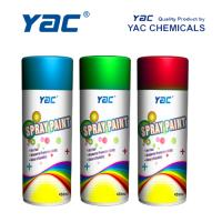 China Hardness Film Acrylic Lacquer Spray Paint with Kinds of Colors for Metal Surfaces  wholesale