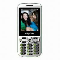 China Quad SIM/Standby Qwerty Phone with Loudspeaker/High Resolution, Nokia Bl-5c Battery Compatible wholesale