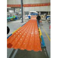 China Light Weight Orange Synthetic Resin Roof Tile 1050 mm Width / 2.3 mm Thickness wholesale
