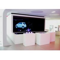 China Professional 3D Holographic Display For Product Launch , 3D Holo Display wholesale