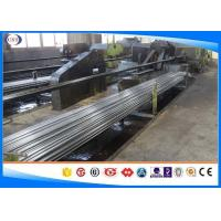 China DIN 2391 Precision Cold Rolled Carbon Steel SAE1010 Alloy Steel Grade wholesale