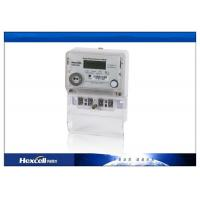 China Single Phase Electronic Energy Meter with Extended Terminal Cover wholesale