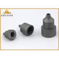 China Sand Clearing Tungsten Carbide Sandblast Nozzles For Surface Finishing wholesale