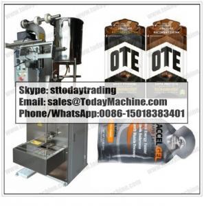 pouch machine operator