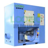 China Stationary Dust Collector and Fume Extraction for the Central Fume Collection System wholesale