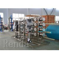 China RO Water Treatment / Water Purification Filter Machine Reverse Osmosis 3000 L / H wholesale