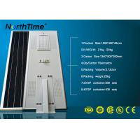 China High Lumen Integrated Solar Street Light with Phone App Control System wholesale