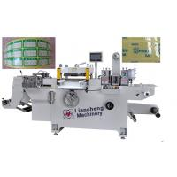 China PVC/PC electronic film/adhesive tap/camera cotton paper cup printing die cutting machine wholesale