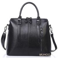Fashion ladies leather bag for business ( MH-6066)