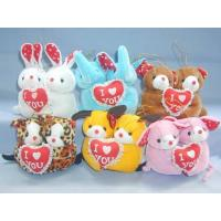 China valentines (10cm heart animal) wholesale
