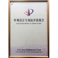 Guangzhou Deliang Auto Accessory Co., Ltd. Certifications