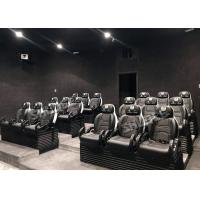 Buy cheap High - End 5D Flight Simulator Cinema Exhibition In Army Museum For 12 People from wholesalers