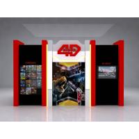 China High Definition 4D Movie Theatre  wholesale