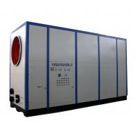 China Most Efficient Industrial Desiccant Dehumidifier For Paiting Room Low Temperature on sale