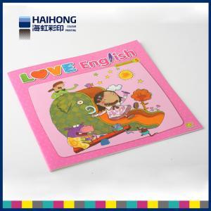 China Personalized Loving English Art child school book printing , saddle stitch wholesale