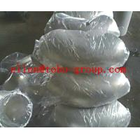 China ASTM B466(151) UNS C70600 CuNi 9010 pipe fittings 90 degree butt welding elbow DN65 NPS 2 wholesale