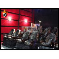China Large Arc Screen 3D Cinema Systems with Motion Cinema Chair wholesale