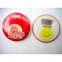 Quality OEM factory promotional gifts lovely oval tinplate beer bottle opener for sale