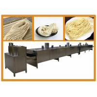 China Energy Saving Instant Noodle Production Line Easy Operation 4000*900*1200mm wholesale