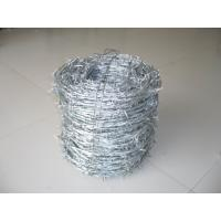 China Barbed Wire/High Tensile Standard Barbed Wire can customized on sale