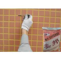 China Bathroom Powder Wall Tile Grout Mosaic With Two Component Epoxy wholesale