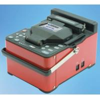 China Keyman S1 Fusion Splicer wholesale