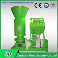 China Homemade Wood Pellet Press for Sale/Hot Sale Wood Pellet Press/Pellet Press wholesale
