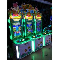China Slot Coin Operation Redemption Game Machine With 12 small games wholesale