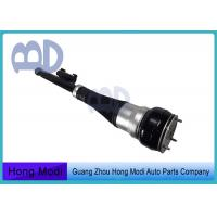 China MD Aluminum Mercedes Benz W222 Auto Parts 2223205313 Shock Absorber Parts wholesale