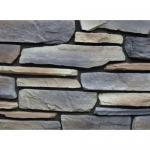 China Hybrid rock stone/art stone/culture stone wholesale