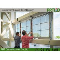 Buy cheap P3.91Indoor LED display for video wall transparent glass led display screen from wholesalers