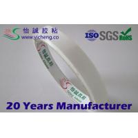 China customized paper Easy tear heavy duty double sided tape , 70-150mic wholesale