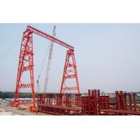 Buy cheap OEM Rubber Tyred Steel Gantry Crane With Trolley from wholesalers
