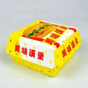 China Food Grade Disposable Paper Box Hamburger Packaging Box With Customized Logo wholesale