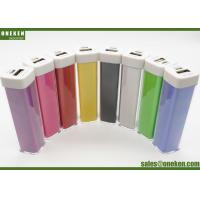China Promotion Gift Lipstick 18650 Power Bank Purple / Yellow 1800mAh For Iphone wholesale