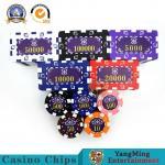 China 760pcs 14g ABS Iron core Custom American Plastic Casino Poker Chip Set Ink Silk Screen Bronzing wholesale