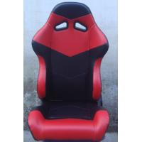 China High Performance Car Seats PVC Material , Custom Racing Seats For Cars JBR1005 wholesale