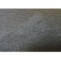 China Gray Geosynthetic Fabric 200g 5.8m Width , Heat Treatment Nonwoven Geotextile wholesale