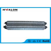 China Efficient Ceramic PTC Air Heater For Shower Enclosure Heater / Kitchen Warmer Heater wholesale