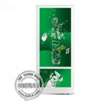 China 1366*768 Wall Mount LCD Display 18.5 Inch Wall Mounting Android With Metal Case wholesale