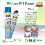 China Anti Freezing Aerosol Spray Foam Large Expanding Rate For Construction wholesale