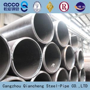China API 5L LINE PIPE PSL2 wholesale