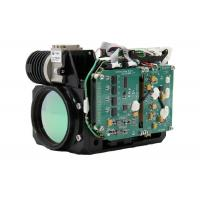 China Cooled MWIR Long Range Thermal Camera, Thermal Security Camera Without Lens wholesale