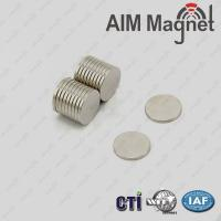 China N52 Magnets 1mm wholesale