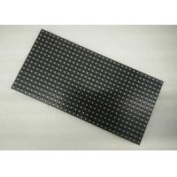 China RGB Pixel Pitch 10mm LED Display Module With Best Viewing Distance 10 - 80m wholesale