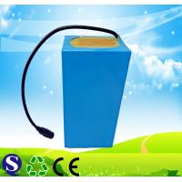 Buy cheap Green energy 26650 lifepo4 12v 15AH lithium battery for solar street light with from wholesalers
