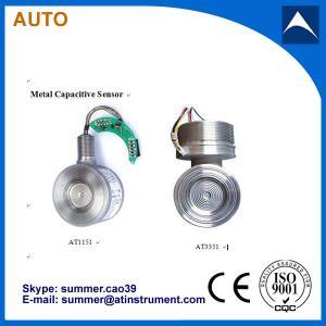 China 5 wire capacitive differential pressure sensor wholesale