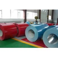 China Multi Color Prepainted Steel Coil With PE Protective Film Customized wholesale