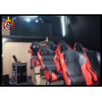 China Beautiful 6D Movie Theater with Casio 2 Units Projection and Motion Chair wholesale